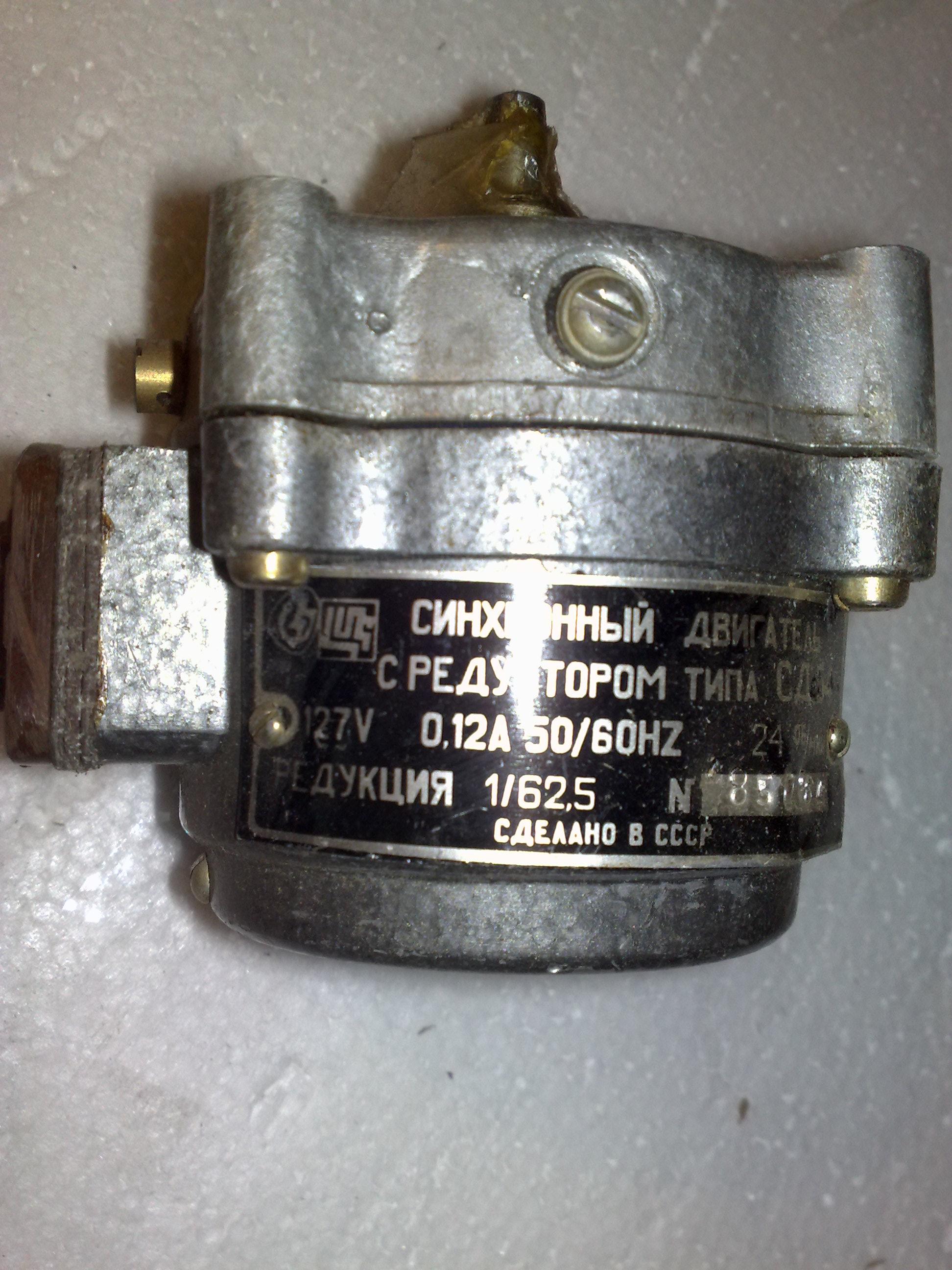 Электродвигатель дау 10с схема подключения